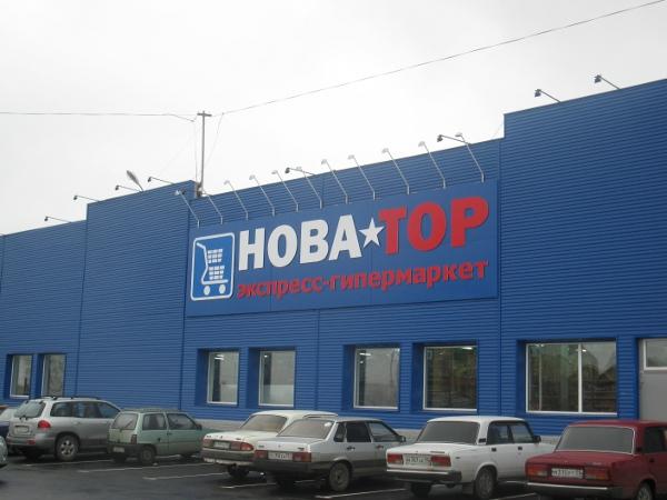 http://www.novator55.ru/articles/images/2010-12-01/01.jpg